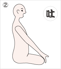 人生哲学:深呼吸:2.口から息を吐くと同時に両手のひじをできる限り前に伸ばす