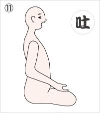 11.ゆっくり強く息を吐きながら手は元の太ももの位置に戻す